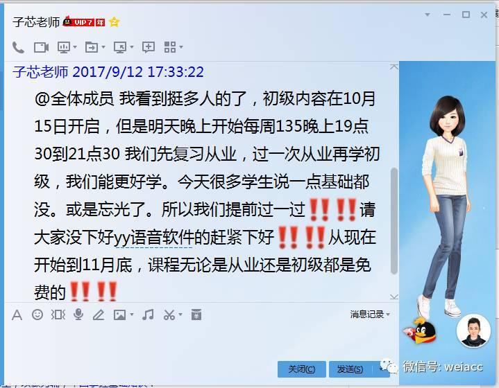 http://www.jiaokaotong.cn/huiji/160757.html