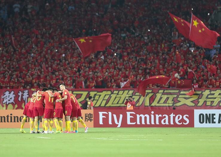 足协致函13家球队 为其支持国足征战12强赛道谢