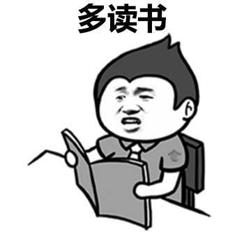 想大声�9�,y/h9�c:(_【我想大声对你说no.1】新学期新计划,一起立个flag