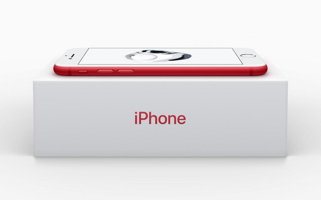 """红色特别版iPhone7现在成了""""绝版货"""""""