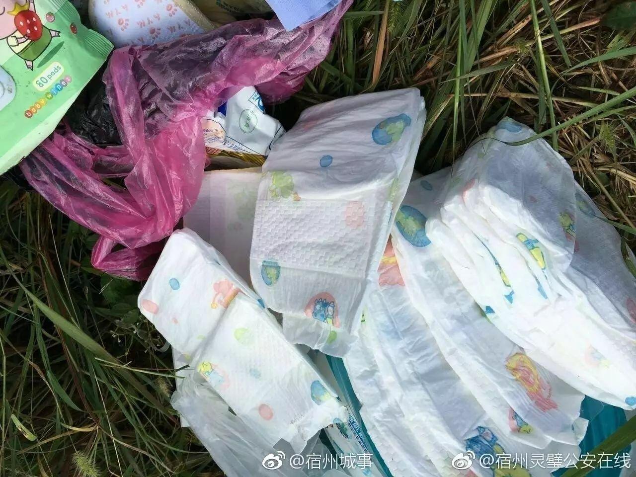 家人遗弃婴儿的行为派出所已受案调查,仅有线索是孩子曾经在徐州四院图片