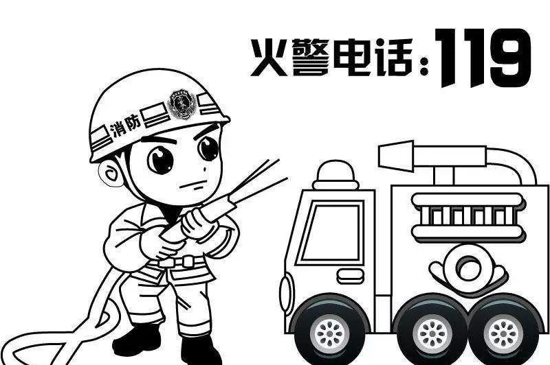 消防手绘图片大全