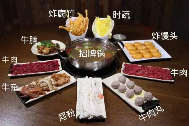 带上它,去吃潮汕牛肉火锅,享受8.8折!