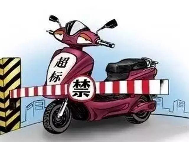 交通整治进行时外卖小哥超标电动车上路被查扣