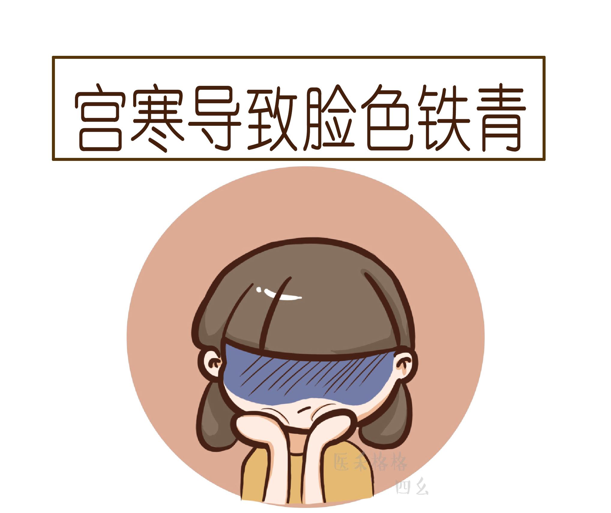 动漫 卡通 漫画 头像 2036_1709
