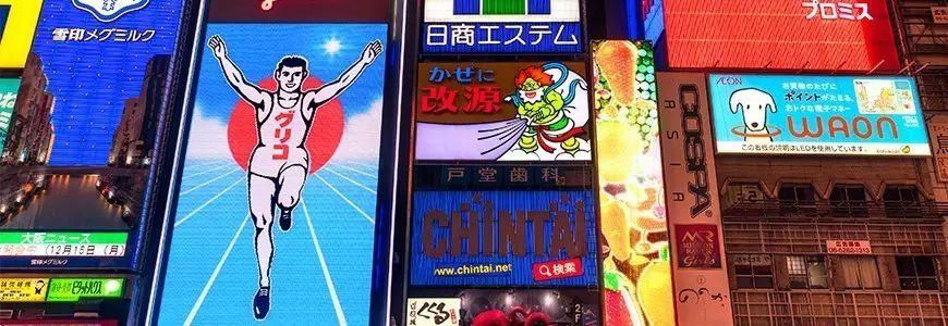 大阪最全剁手指南 | 8条各具特色商店街,不够你逛算我输!