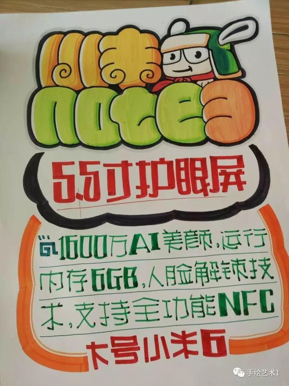 【手绘pop作品】如此的胖胖字体标题和正体字海报