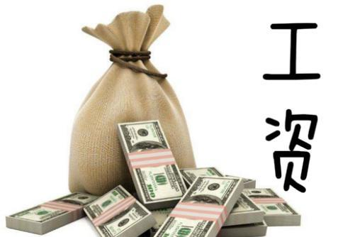 在工资上做税务筹划,如何做到既能节税又不违法?图片