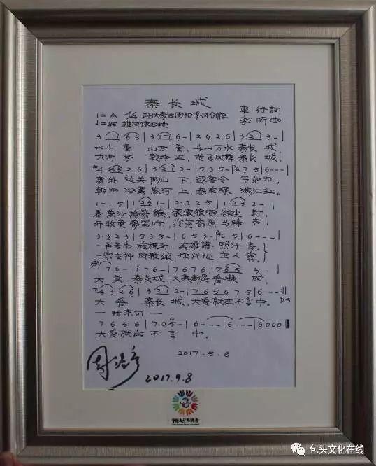 固阳县因为这首歌被央视点名