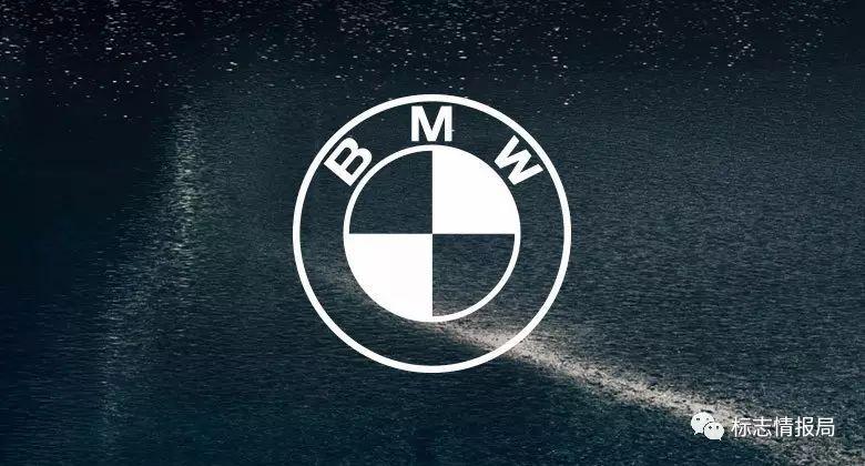 宝马汽车(bmw)发布新logo