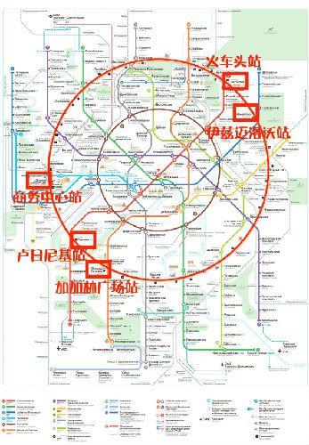 俄媒:莫斯科地铁开通支付宝购票&nbsp;<wbr>吸引中国游客