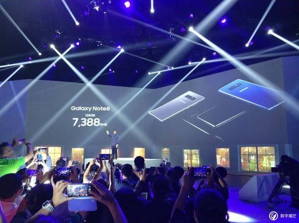 国行三星 Note 8 将于 9 月 29 日上市