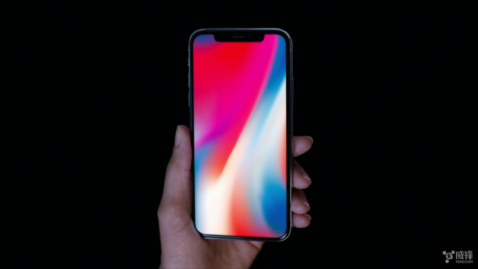 跟未来见个面吧:全面屏iPhone X正式发布