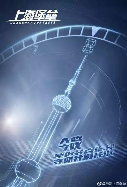 鹿晗将出演电影《上海堡垒》,今晚8点官宣你期待吗?