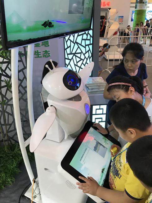苏式智能生活--苏州馆首次亮相上海国际科博会