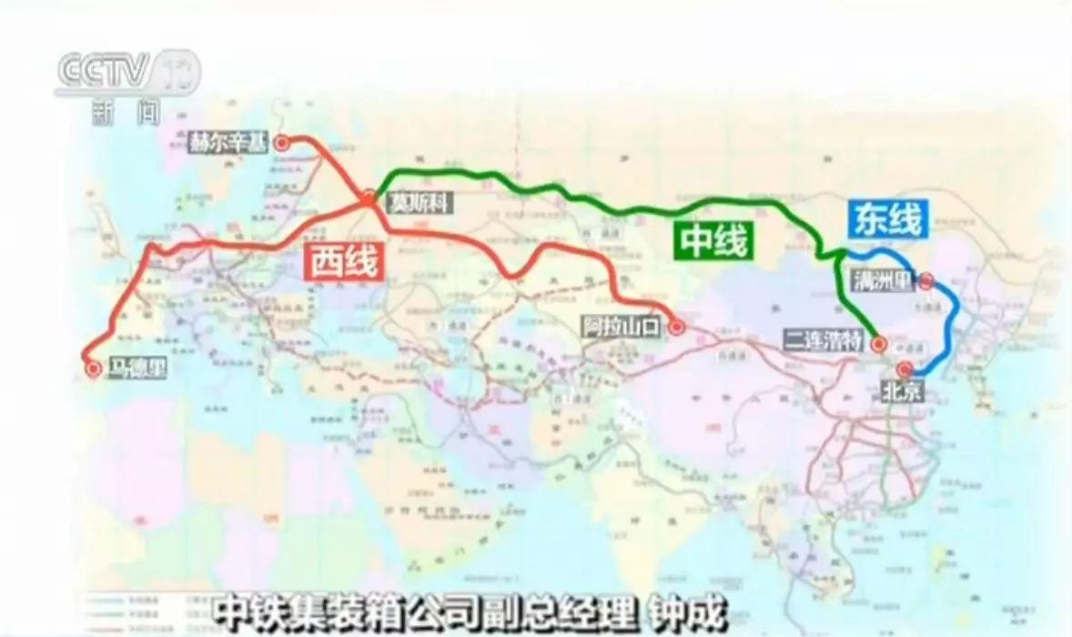 铁路口岸,与蒙古共和国扎门乌德口岸隔界相望,也是欧亚大路桥中的重图片