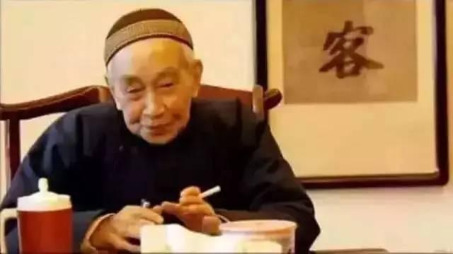 南怀瑾老师:《易经》与领导学 - 清 雅 - 清     雅博客