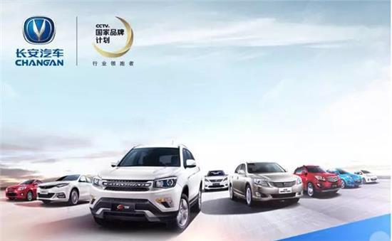 长安汽车8月销量出炉,后期市场强劲!
