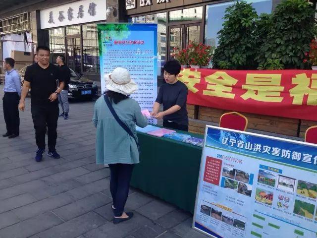 浑南区旅游局开展应急管理集中宣传活动