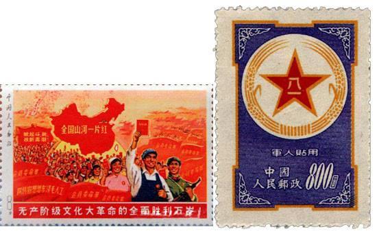 面的当兵军人写的信上爷爷时候v面的邮票却有汝城二中第学初中部图片