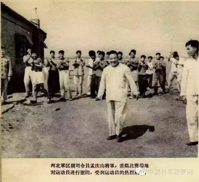 冀中抗日名将孟庆山11