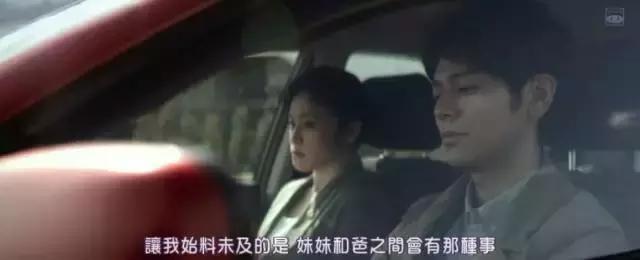 乱伦强奸做爱小�_娱乐 正文  光子自小被父亲强奸,武志也经常被父亲暴打.