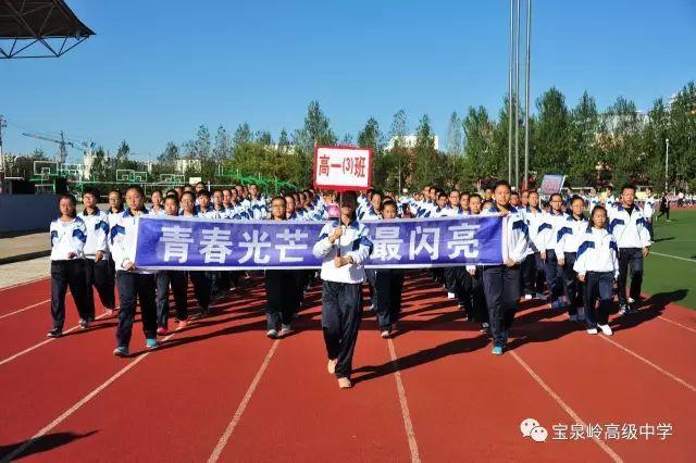 这下高中生开心坏小龙门安庆地图百度高中图片