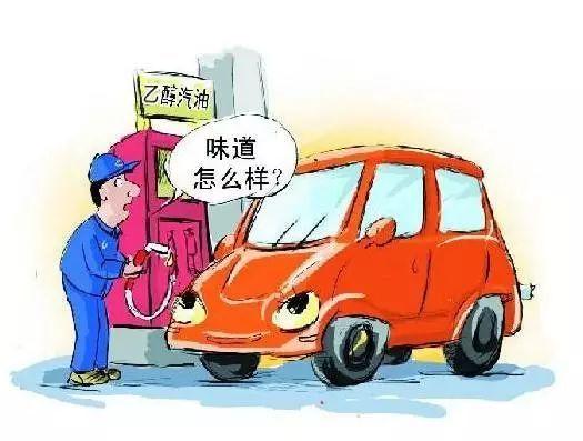 """事关上亿车主:开车不喝酒但是你的爱车可以""""喝""""点了"""