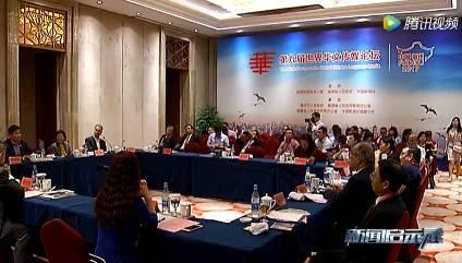 新闻启示录丨世界华文媒体聚榕城