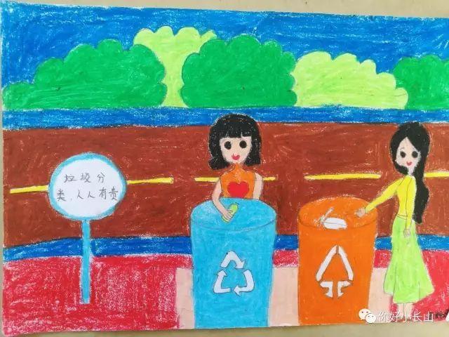 """小长山:""""垃圾分类我先行""""主题作品展——小学绘画作品图片"""