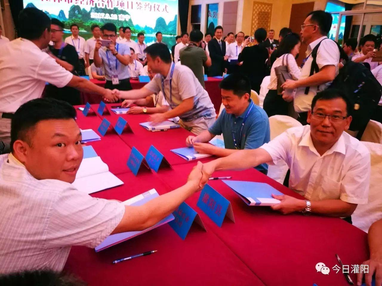 灌阳县在14届中国—东盟博览会上首天签约5个亿 - wmj69888 - wmj69888的博客