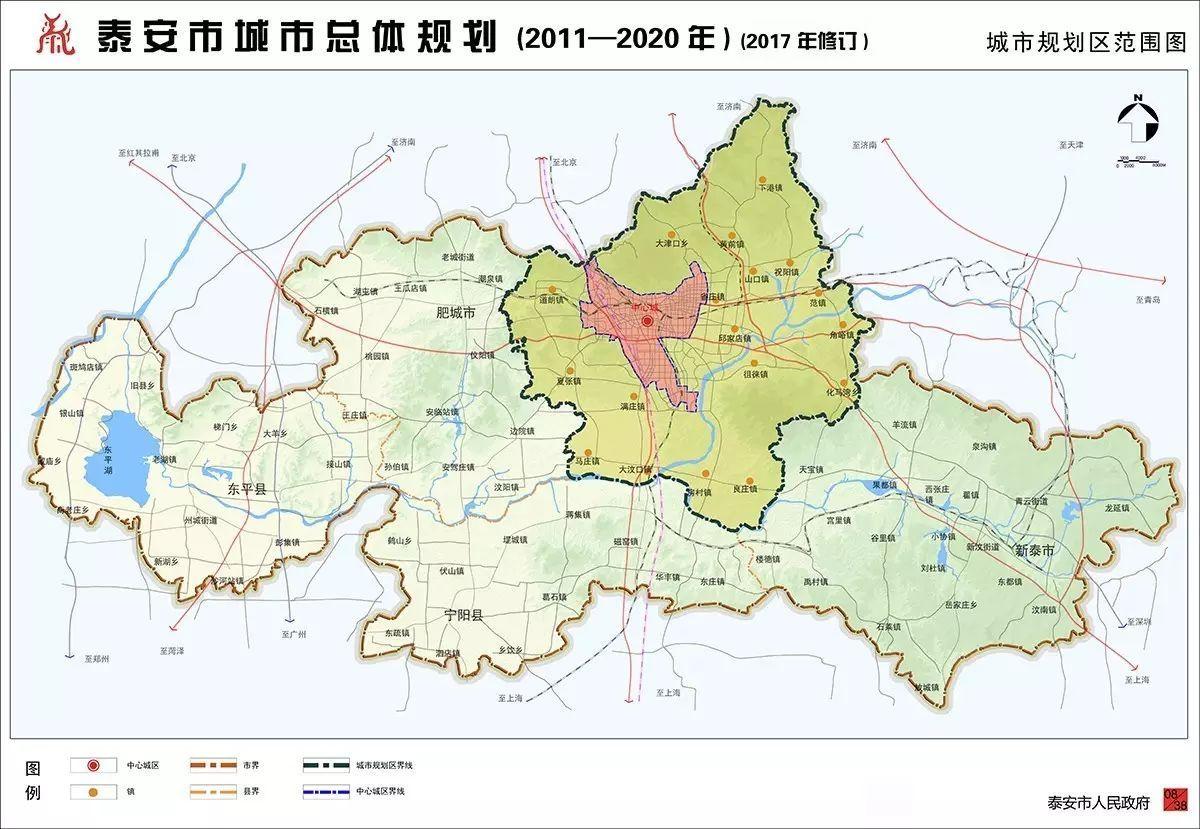 泰安市城市总体规划 2011 2020年 2017年修订 批后公布