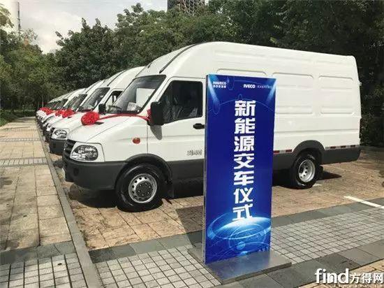 未来传统能源车将停售新能源市场如何开拓?可以和这个企业学学...