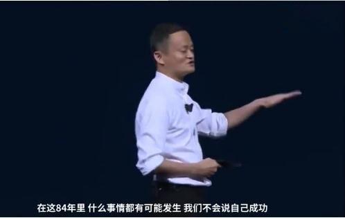 马云预言:未来每周工作12小时!网友:剩下的时间发呆么?-烽巢网