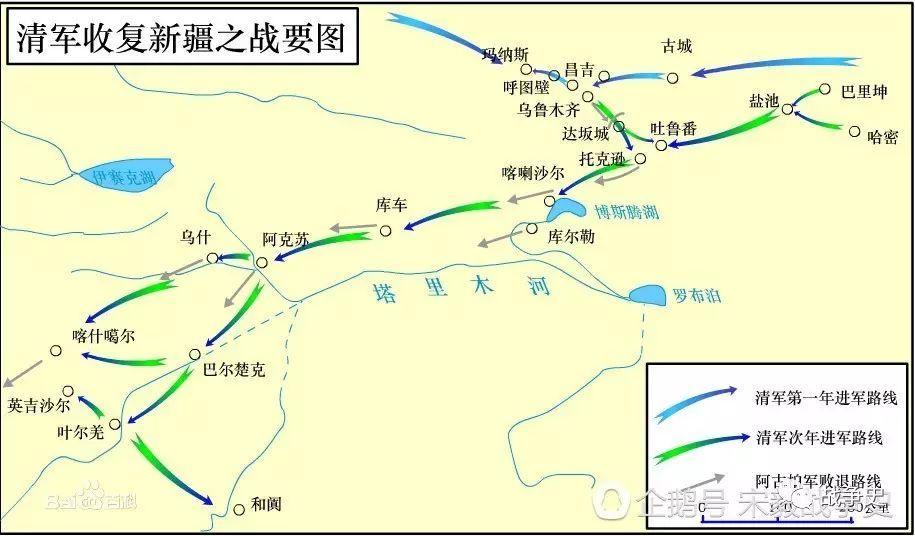 清军很快击败北疆的阿古柏军,收复达坂城,吐鲁番,乌鲁木齐等城,北疆图片