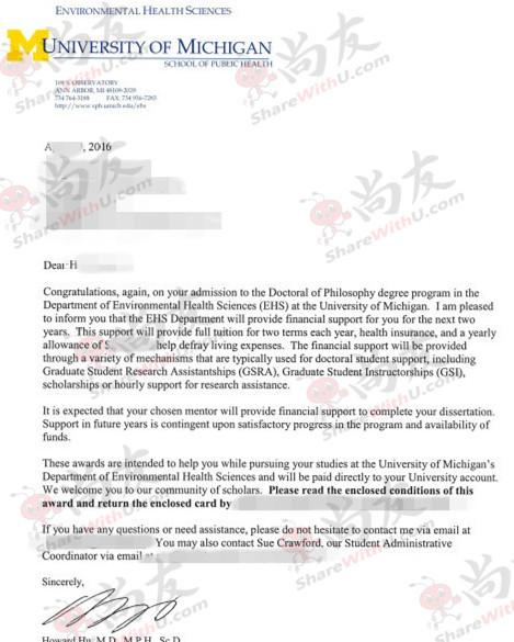 尚友TOEFL 105 获得密歇根大学安娜堡分校offer