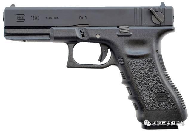 格洛克18(glock 18)