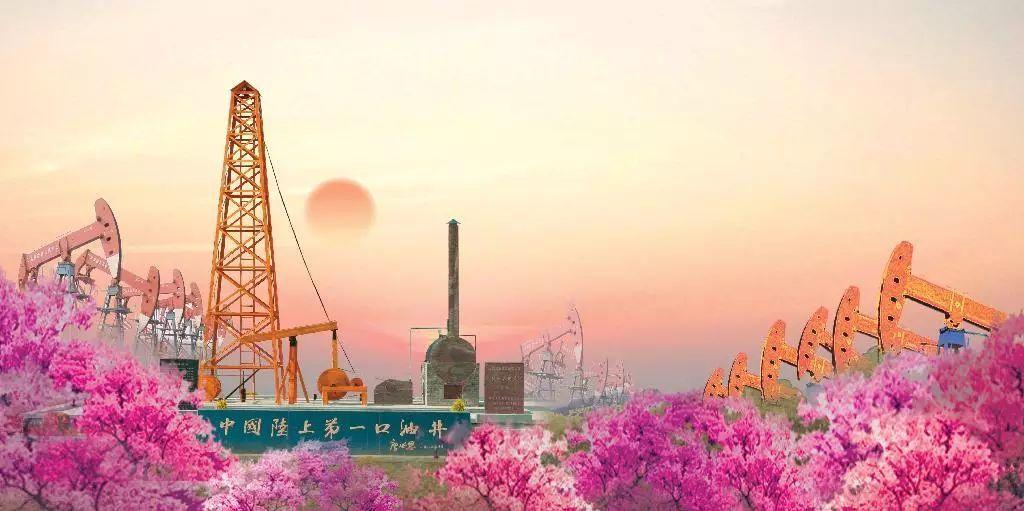 一路一城6丨延长:中国陆上石油工业之源头 诞生中国陆上第一口油井图片