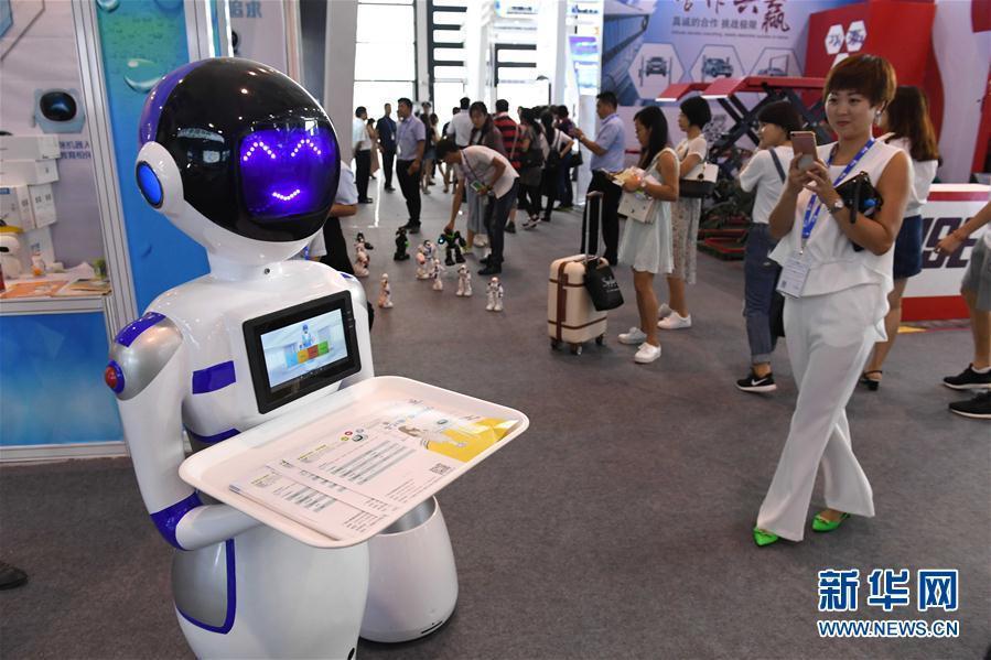 """高新科技""""闪耀""""中国-东盟博览会"""