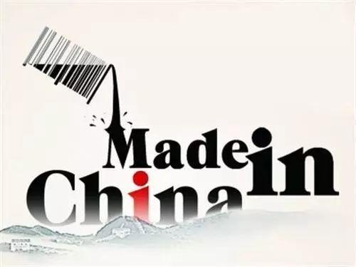 """这是一场关乎""""MadeinChina""""的重大行动,同样也关乎你、我、他!"""