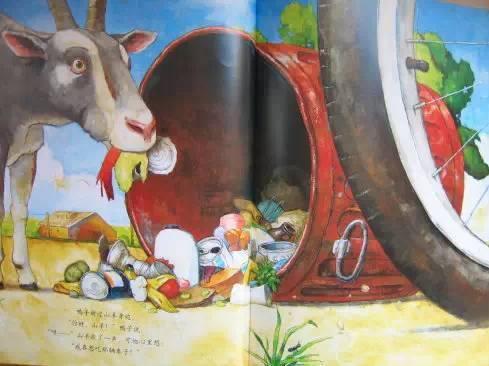 《鸭子骑车记》绘本解析 介绍-第9张图片-58绘本网-专注儿童绘本批发销售。
