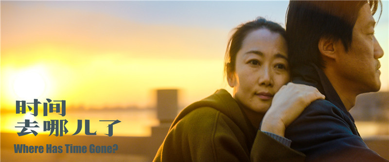 《时间去哪儿了》釜山电影节首映 中国短片聚焦二胎