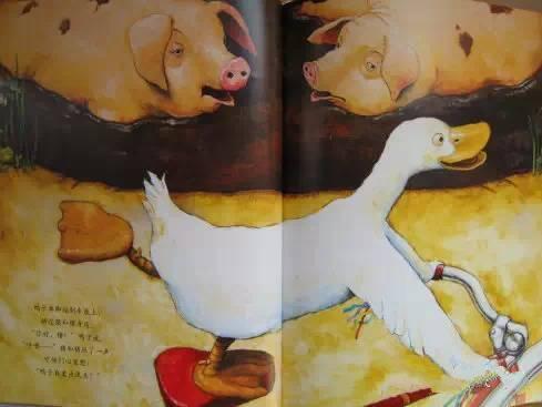 《鸭子骑车记》绘本解析 介绍-第10张图片-58绘本网-专注儿童绘本批发销售。