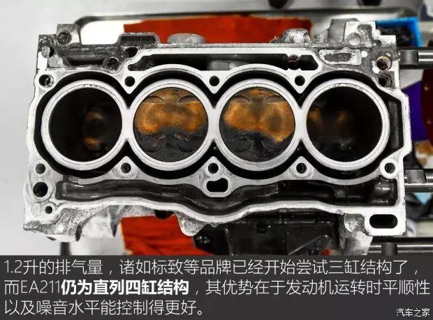 横向放置的发动机气缸并非垂直于地面而是微微向后倾斜了12°,除了在图片