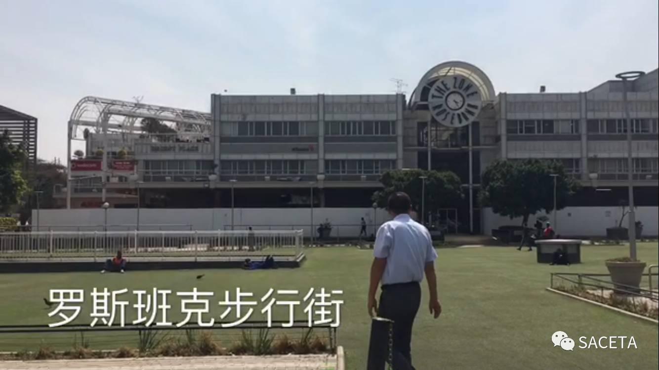 亚洲视频-在线视频-无码_逛rosebank不用带现金了?人民网记者体验支付宝付款(附高清无码视频)