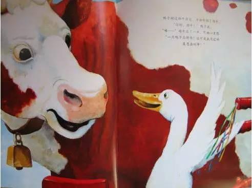 《鸭子骑车记》绘本解析 介绍-第3张图片-58绘本网-专注儿童绘本批发销售。