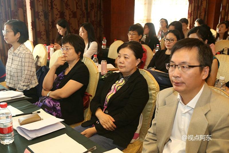一带一路背景下的社会性别主流化研讨会在西安召开 - 视点阿东 - 视点阿东