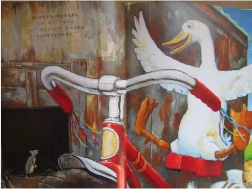 《鸭子骑车记》绘本解析 介绍-第11张图片-58绘本网-专注儿童绘本批发销售。