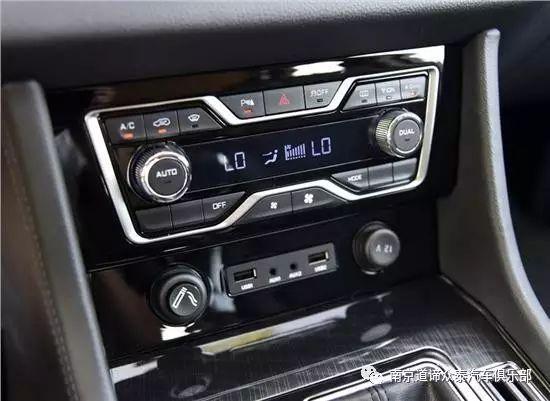 众泰t600空调按钮图解