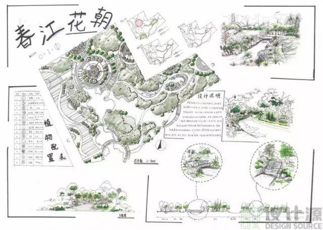 卓越手绘联合设计源,强势入驻北京!